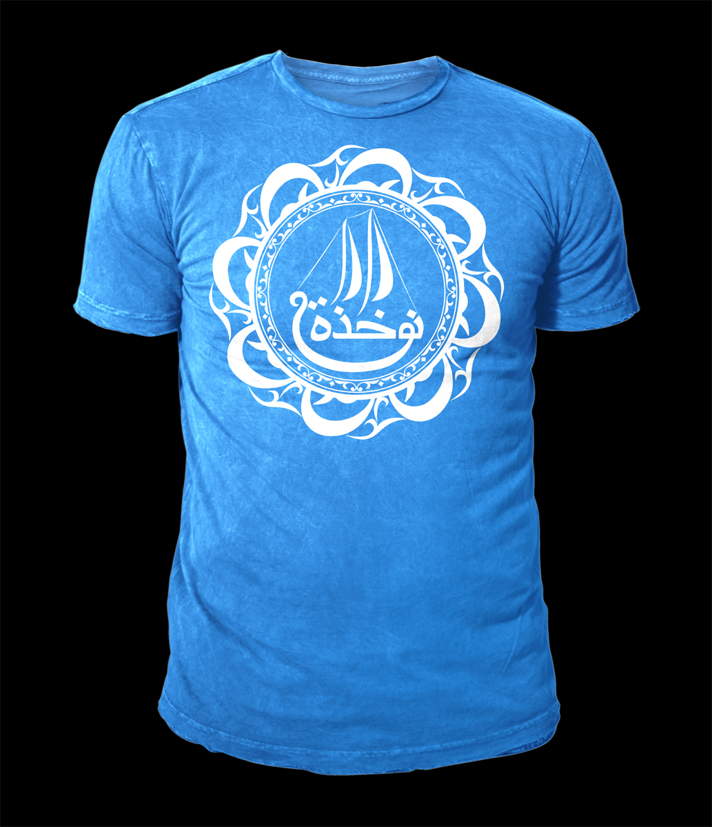 Design t shirt arabic - T Shirt Design Design 5527671 Submitted To Arabic Modern Calligraphy Art
