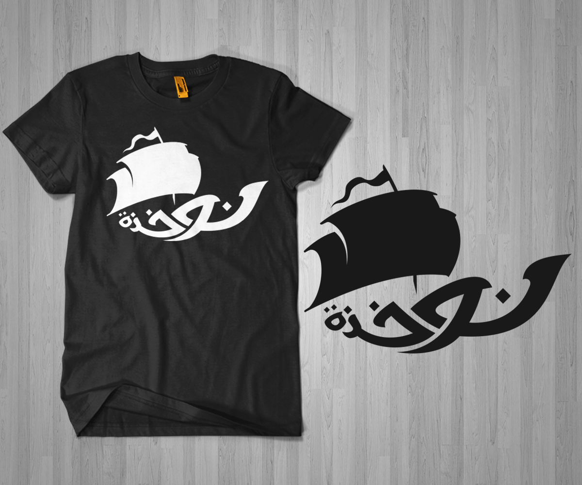 Modern, Bold T-shirt Design for Blessed co. by D.an | Design #5539073