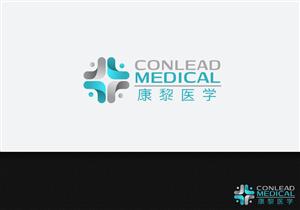 medical logo design galleries for inspiration page 7