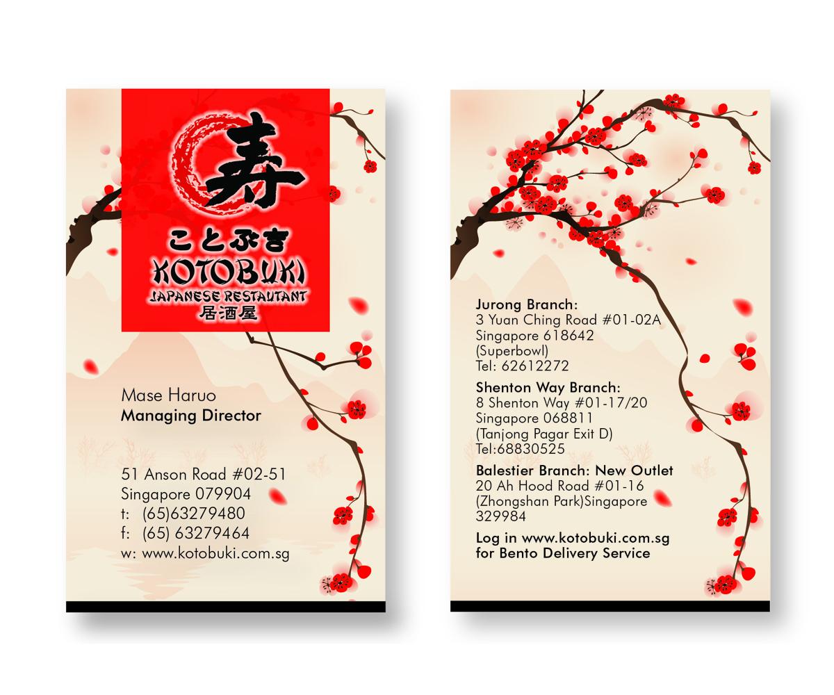 Japanese Restaurant Advertisement