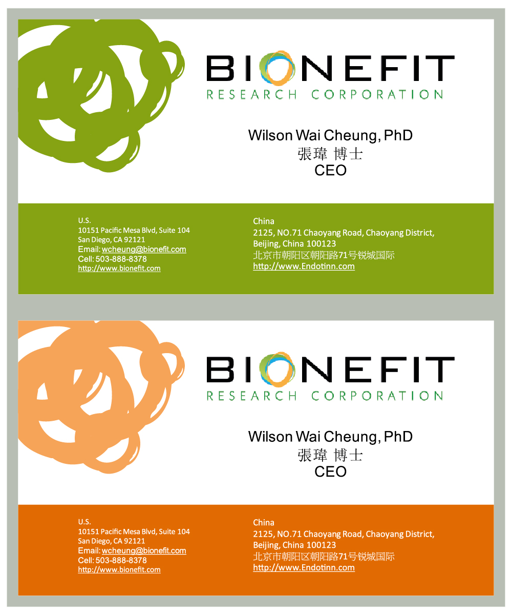 Business business card design for bionefit research corporation by business card design by aliyah cvs for bionefit research corporation design 1654332 colourmoves