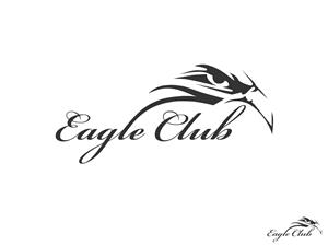 Eagle Logo Design Ideas | Crowdsourced Logo Design Contests