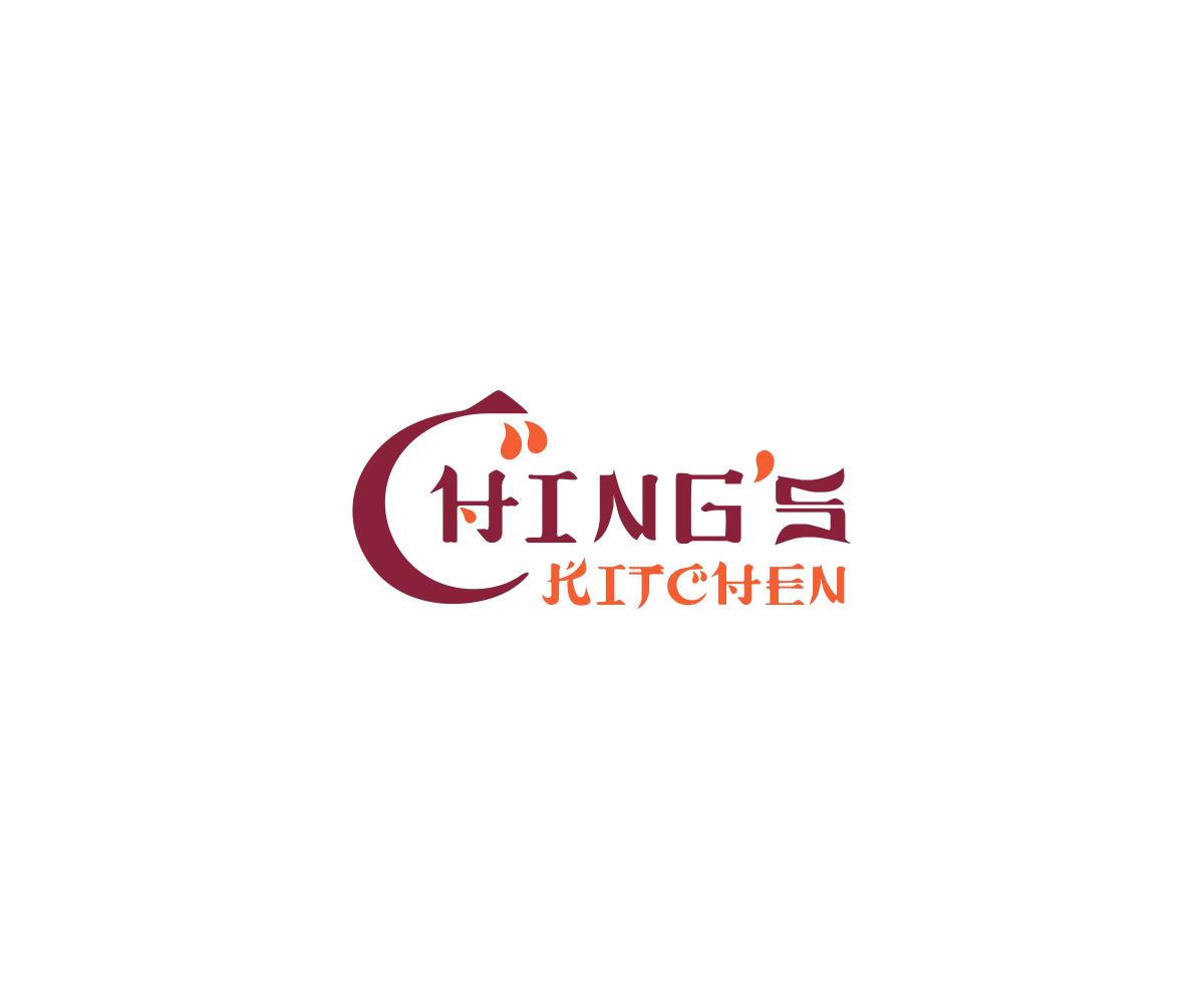 66 elegant modern restaurant logo designs for ching 39 s for Kitchen designs logo