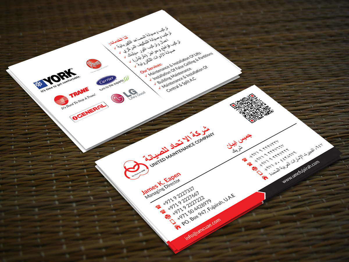 modern bold business card design for joel jamespinar