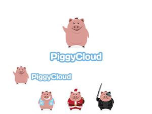 Logo Design by Alex - PiggyCloud.com needs an epic logo (+incentives)