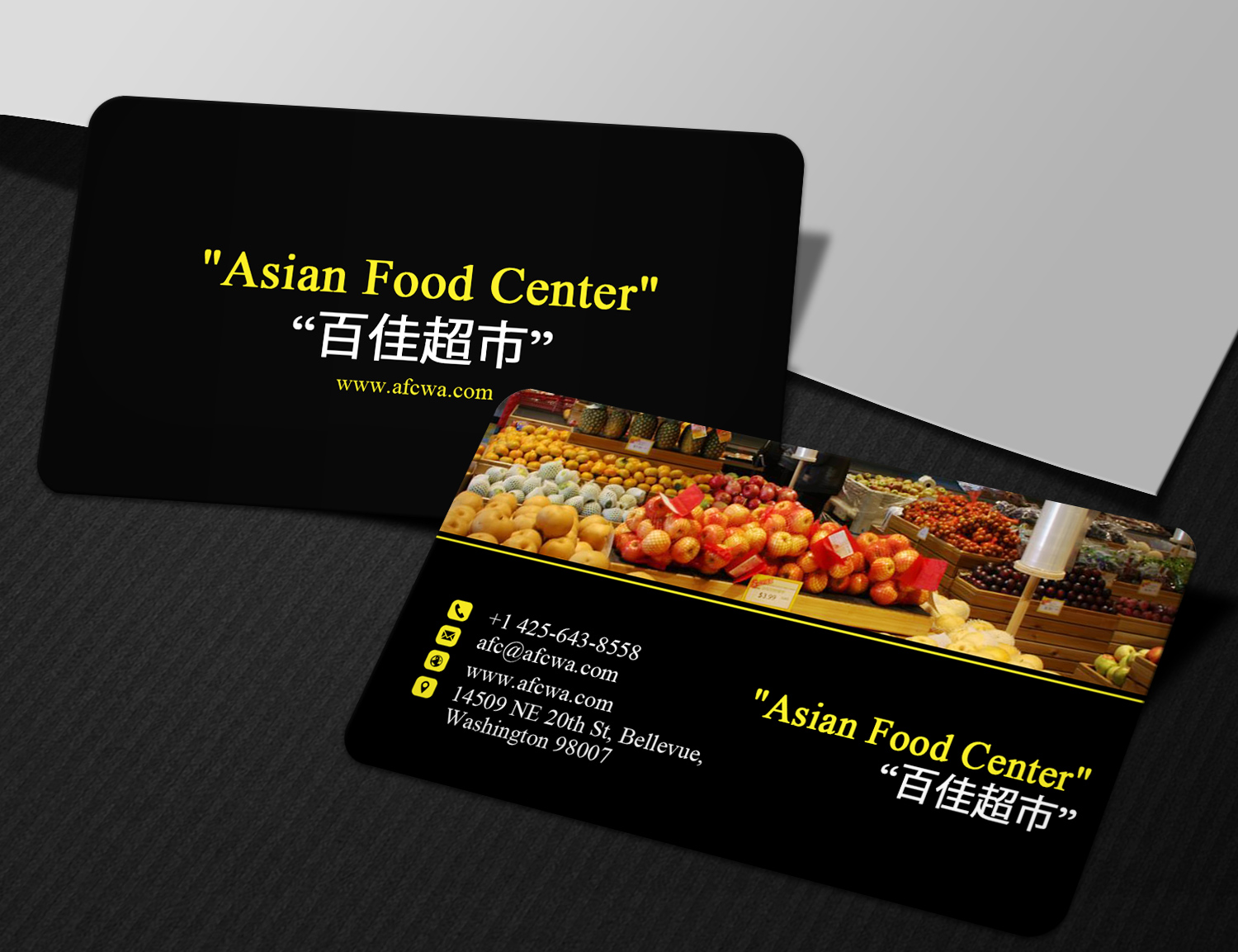 Modern, Professional Business Card Design for Asian Food Center by ...