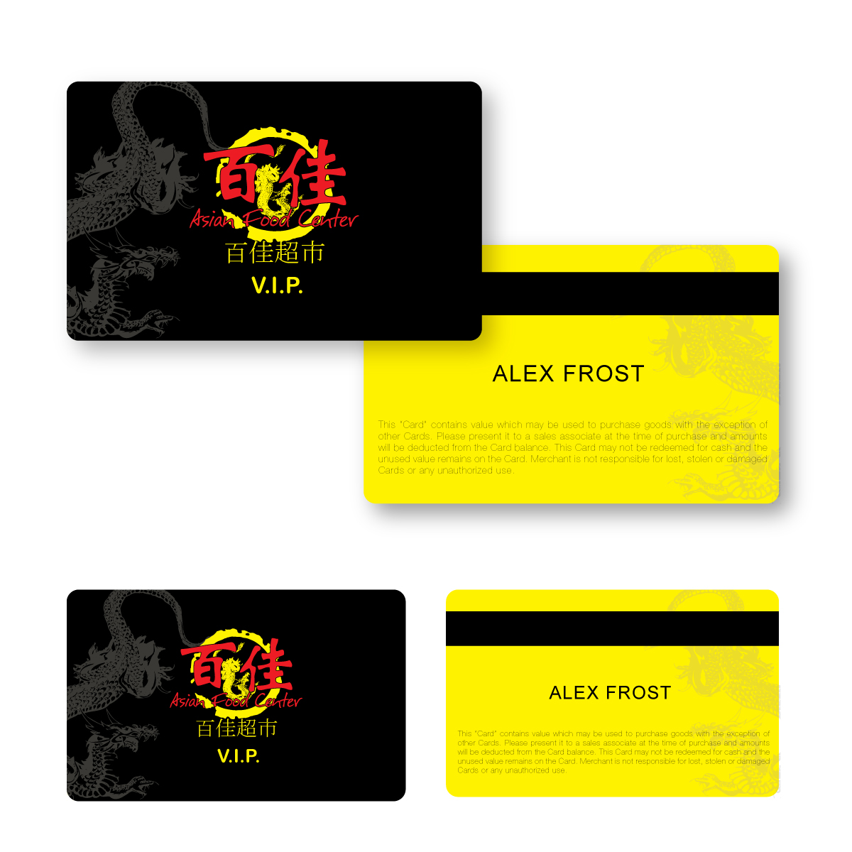 Modern professional business card design for asian food center by business card design by broken bike for asian food center vip cardmagnetic strip plastic reheart Image collections