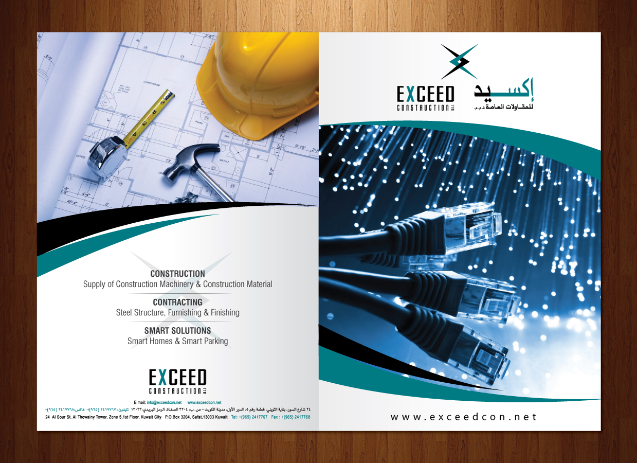 Elegant, Modern, Construction Graphic Design for Exceed Construction