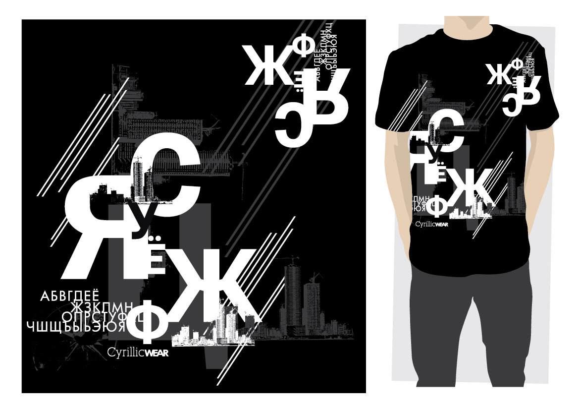Bold modern t shirt design for olga filippova by for Modern t shirt designs