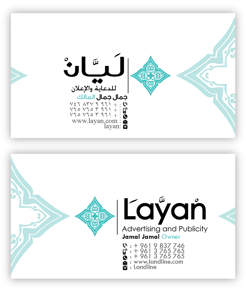 Playful modern marketing business card design for alhousani by business card design by pauloueiry for alhousani design 6580433 colourmoves
