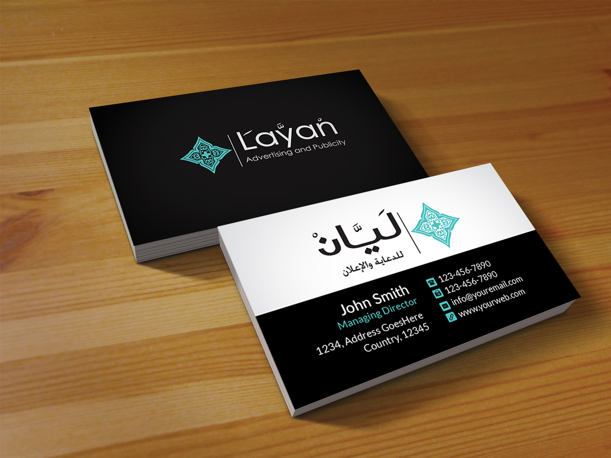 Playful modern business card design for alhousani by creations business card design by creations box 2015 for layan advertising publicity business cards design magicingreecefo Choice Image