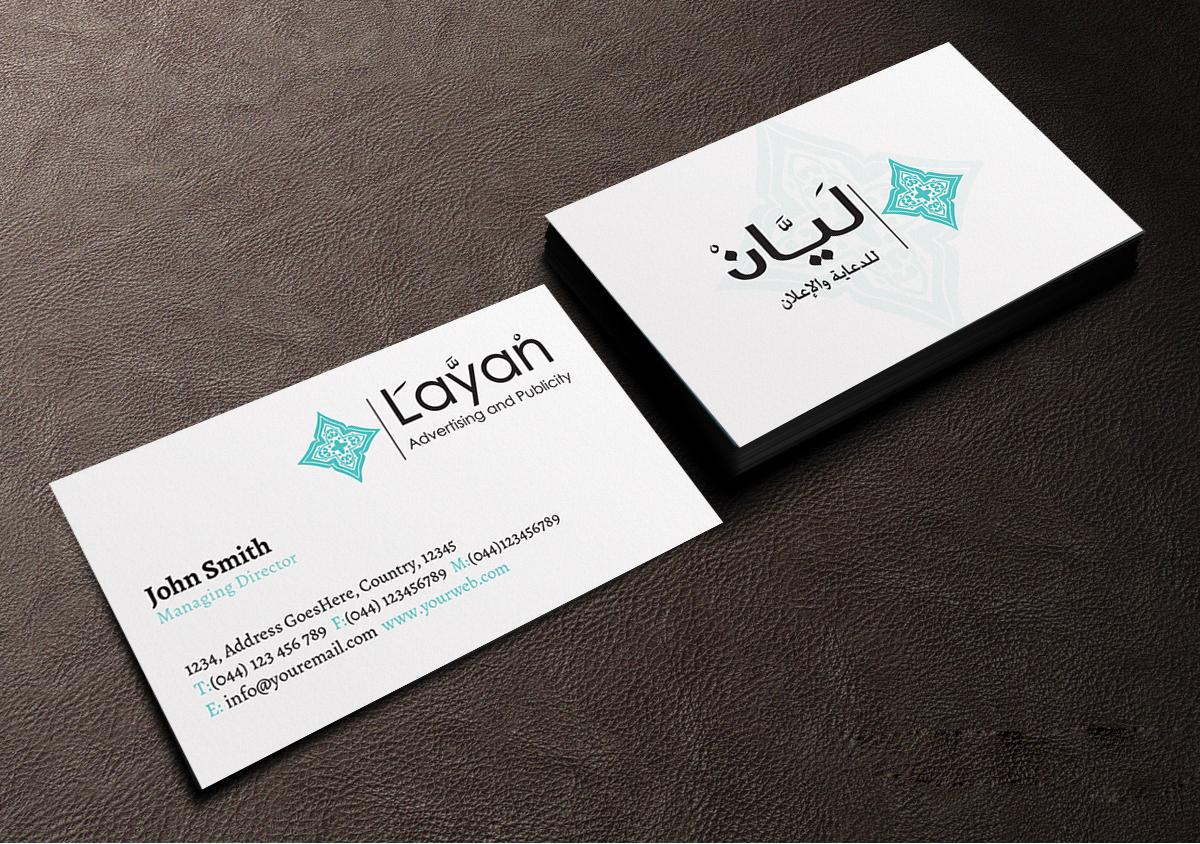 Playful modern marketing business card design for alhousani by
