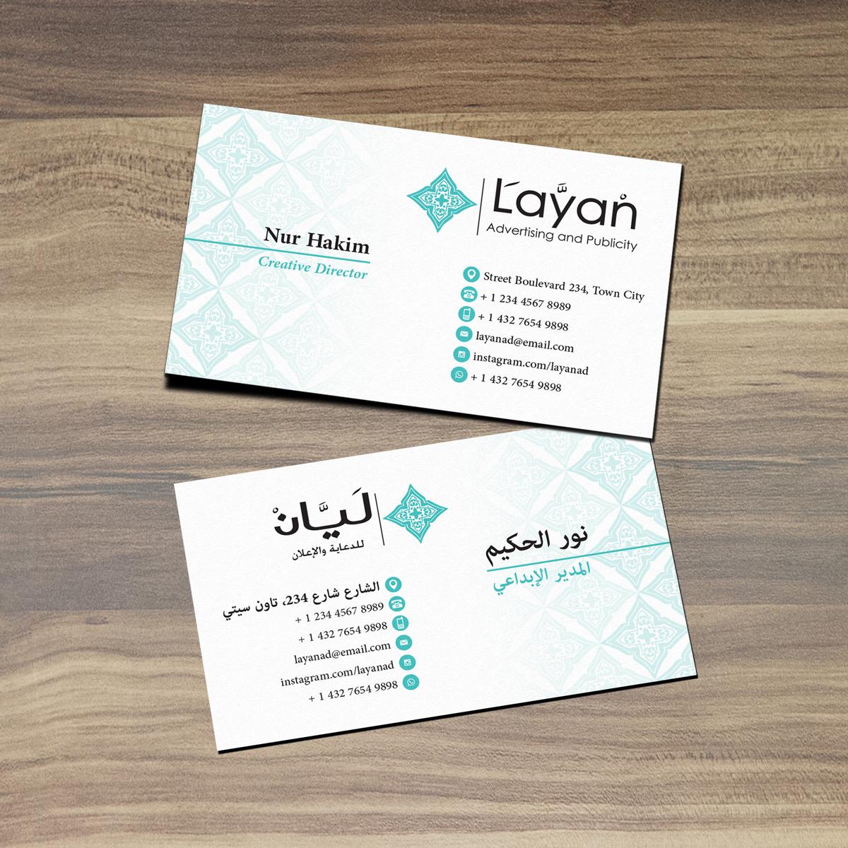 Design De Carte Visite Par LutFi Pour AlHousani