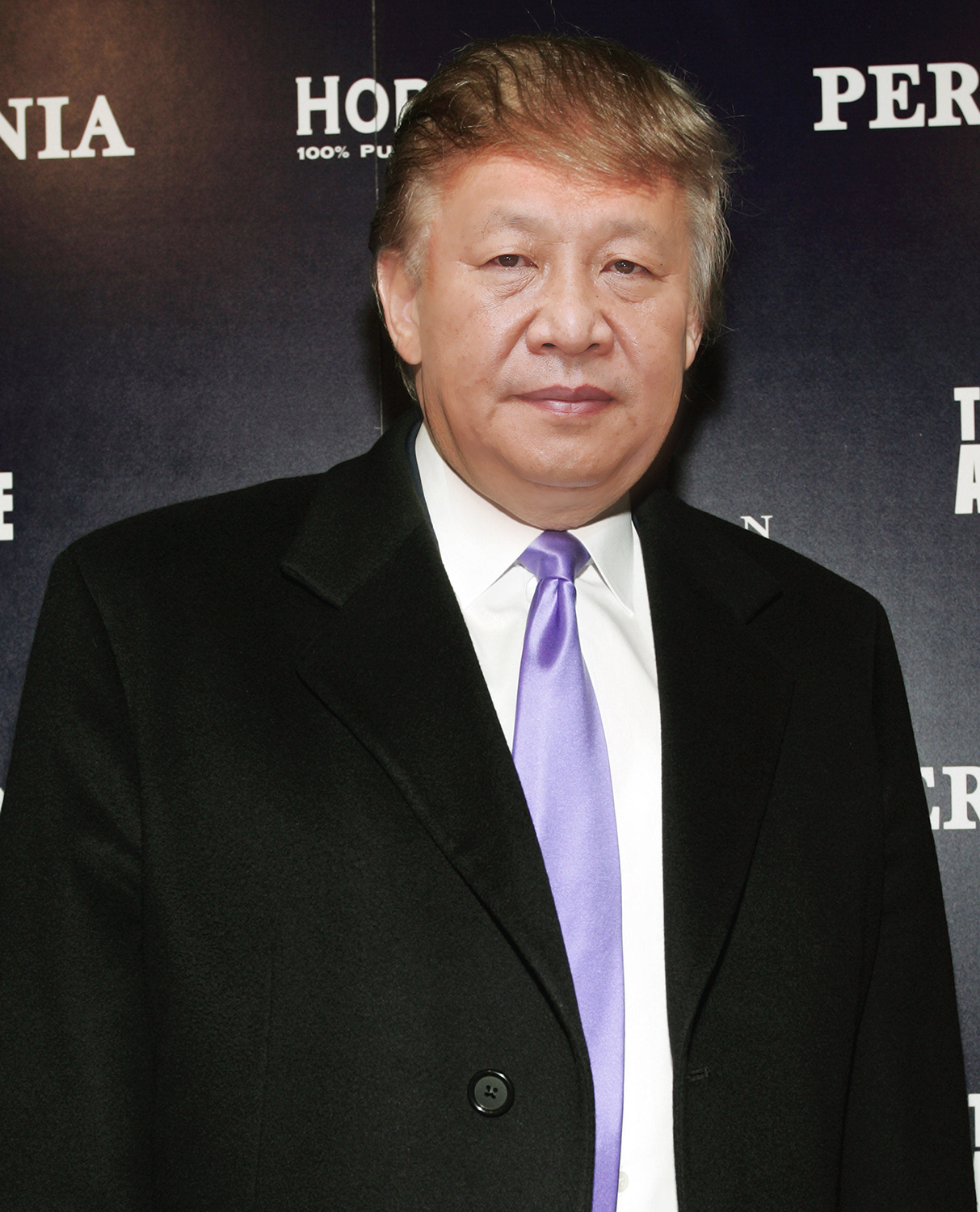 Politicians Made To Look Like Donald Trump Photoshop Design