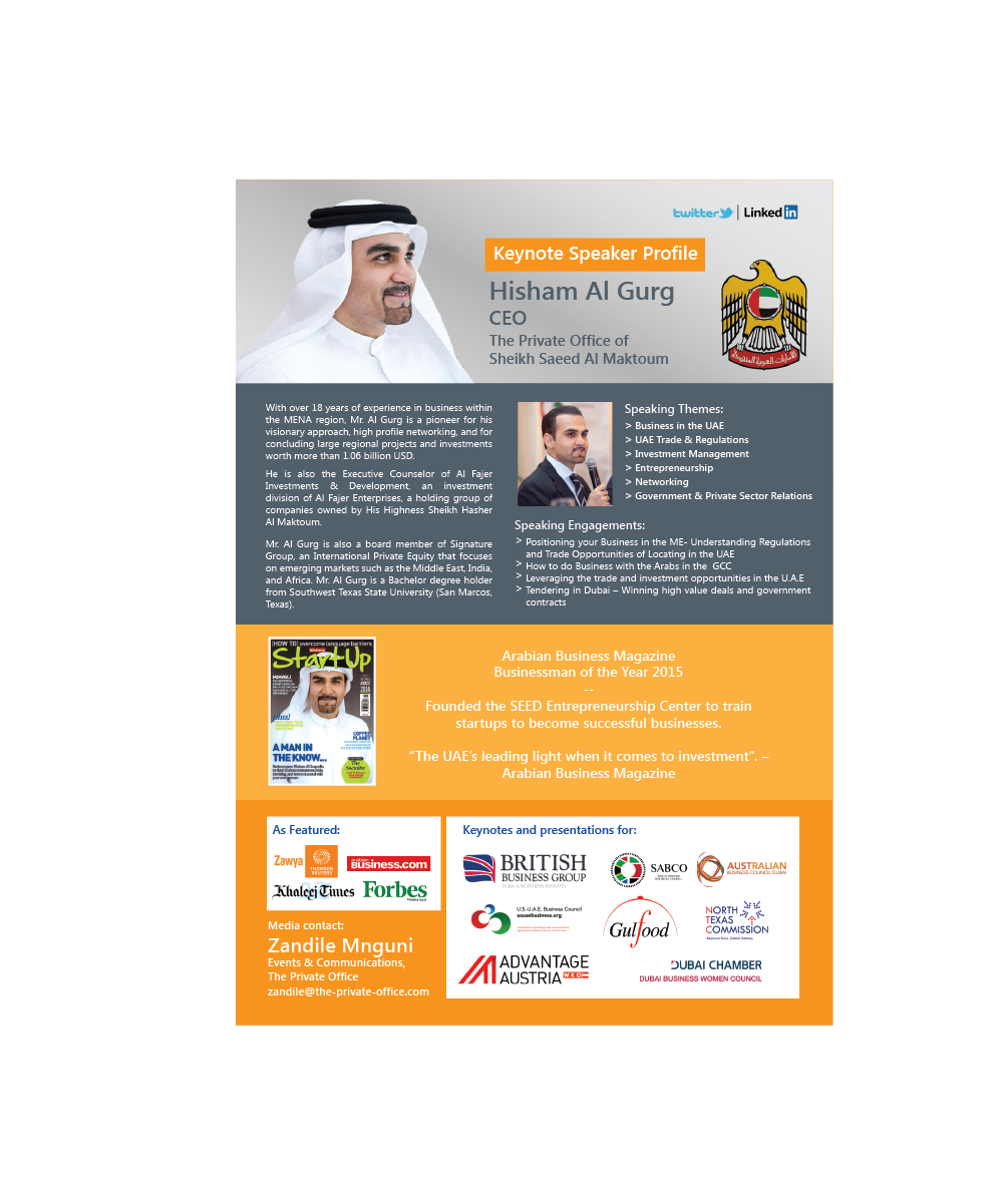 Elegant Ernst Events Flyer Design Fur Seed Telecommunications LLC In United Arab Emirates