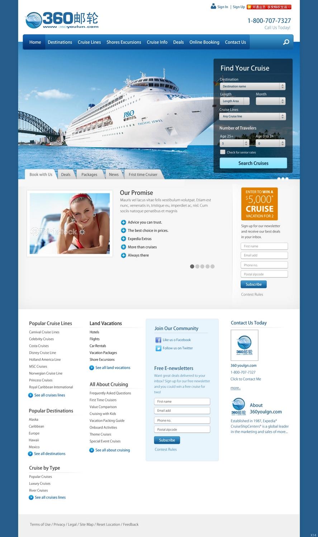 Modern masculine build web design for freelance by pb for Masculine web design