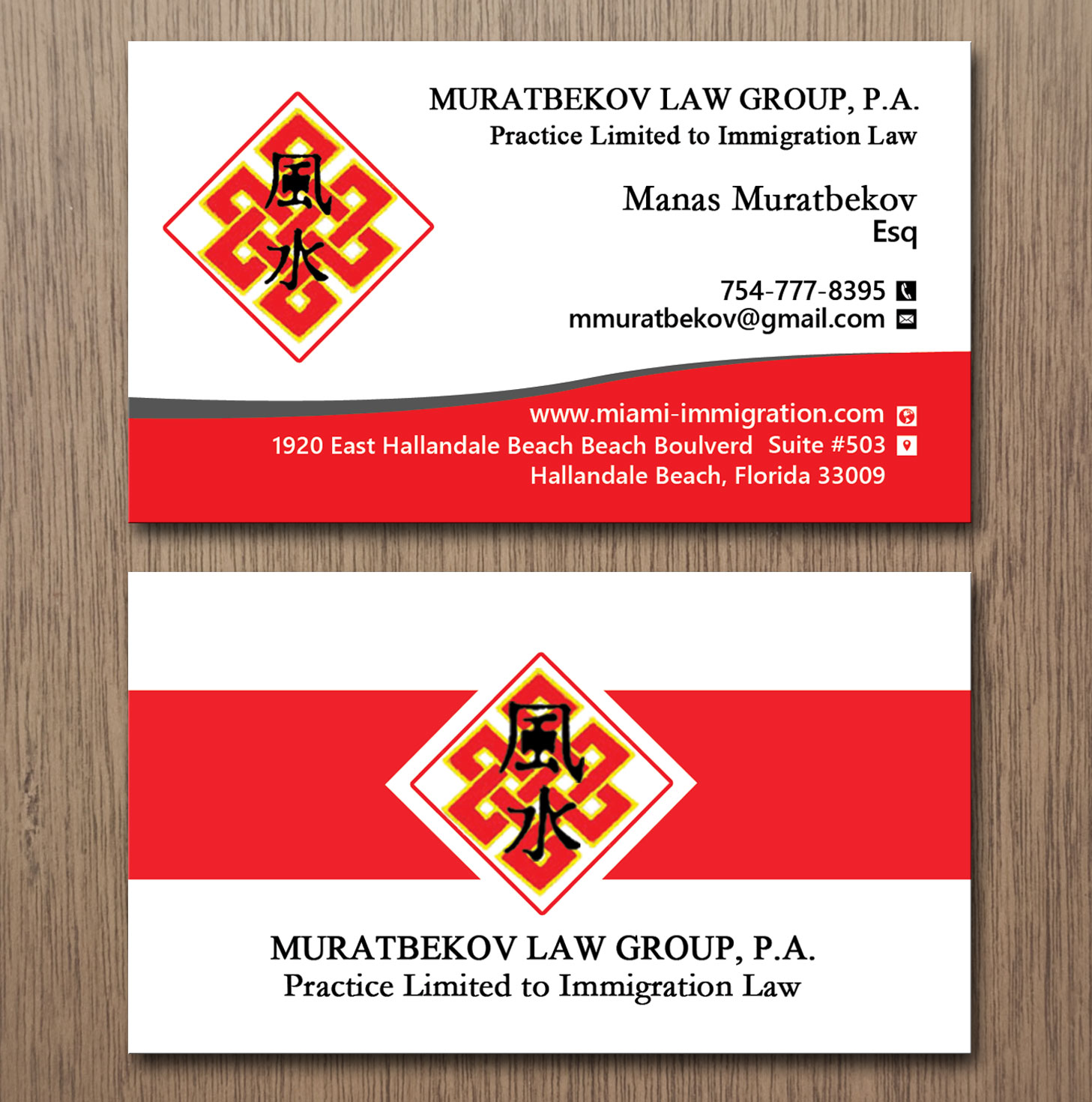 Professional masculine business card design for muratbekov law business card design by lanka ama for feng shui business card for immigration law firm colourmoves