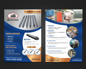 flyer design by pivotaldesignbiz for this project design 9500424