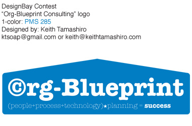 Logo design for org blueprint by keith tamashiro design 15208 logo design by keith tamashiro for logo design for a business architecture consultant design malvernweather Choice Image
