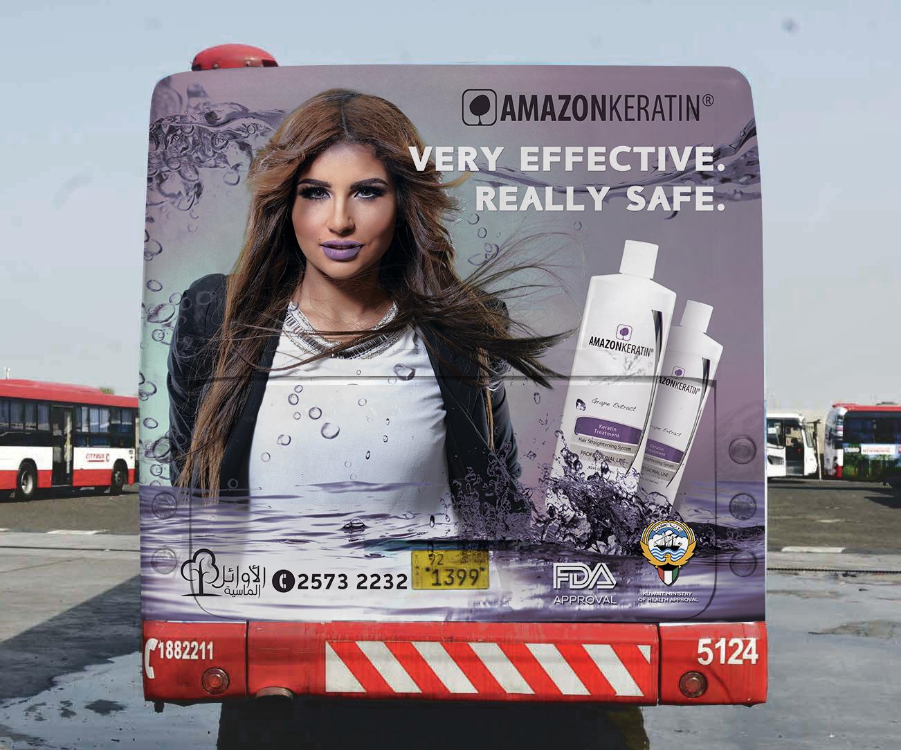 Elegant, Feminine, Hair Advertisement Design for a Company