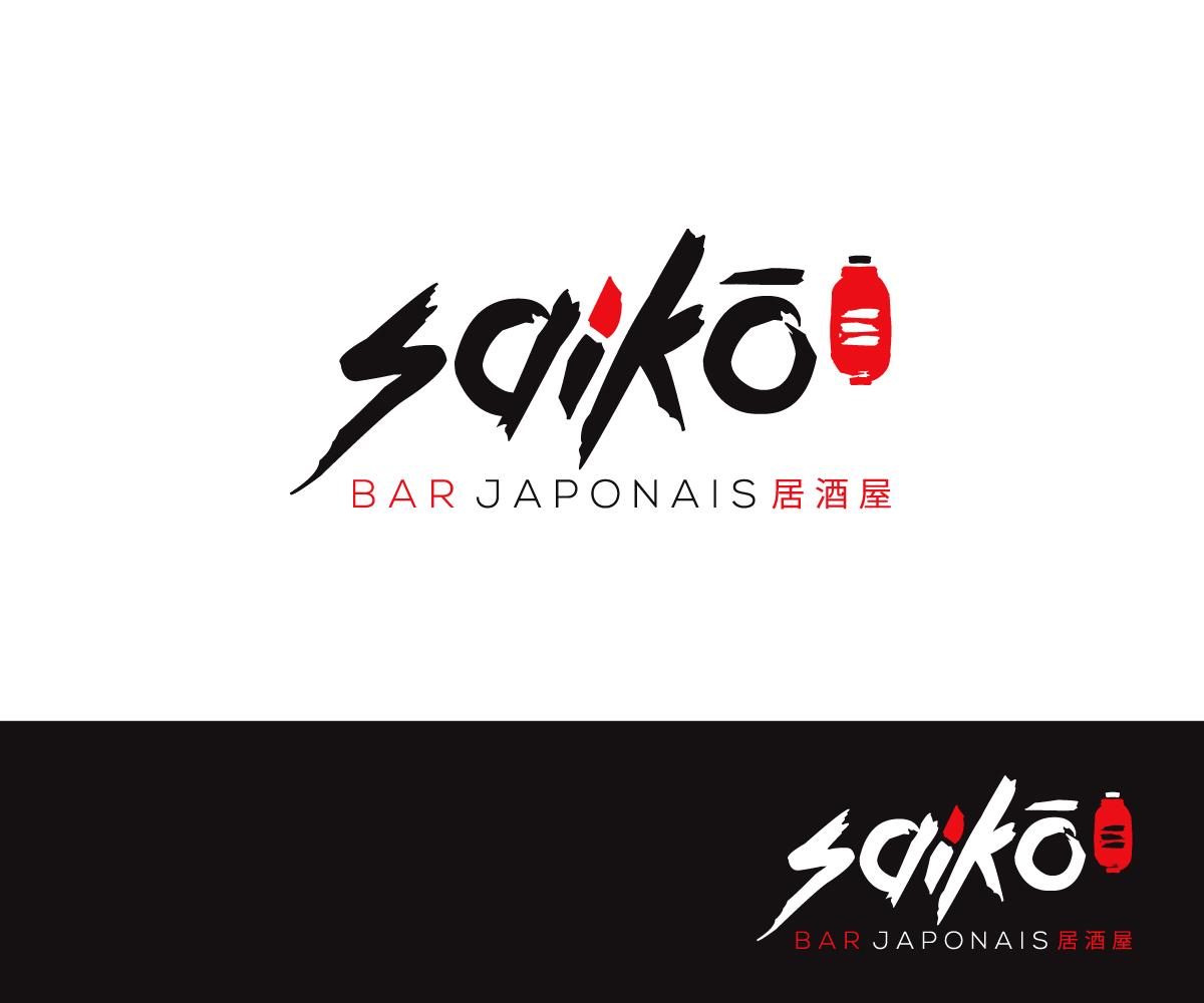 Japanese Logo Design Inspiration