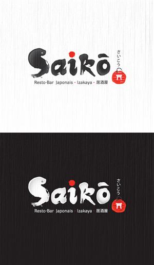 Logo Design by Zee
