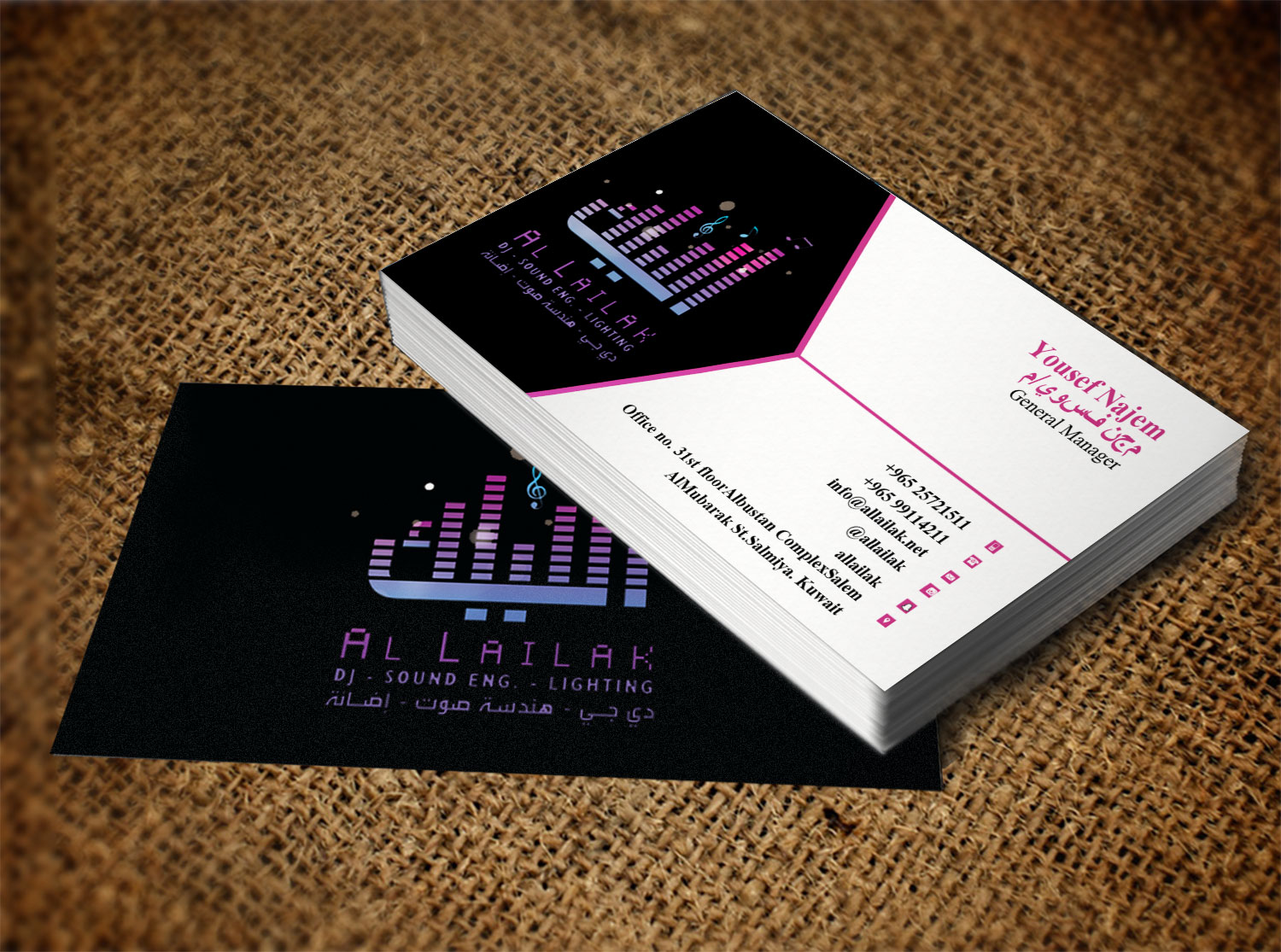 Modern professional business card design for ahmed al roomi by business card design by lanka ama for business card design for a sound engineer and dj reheart Gallery