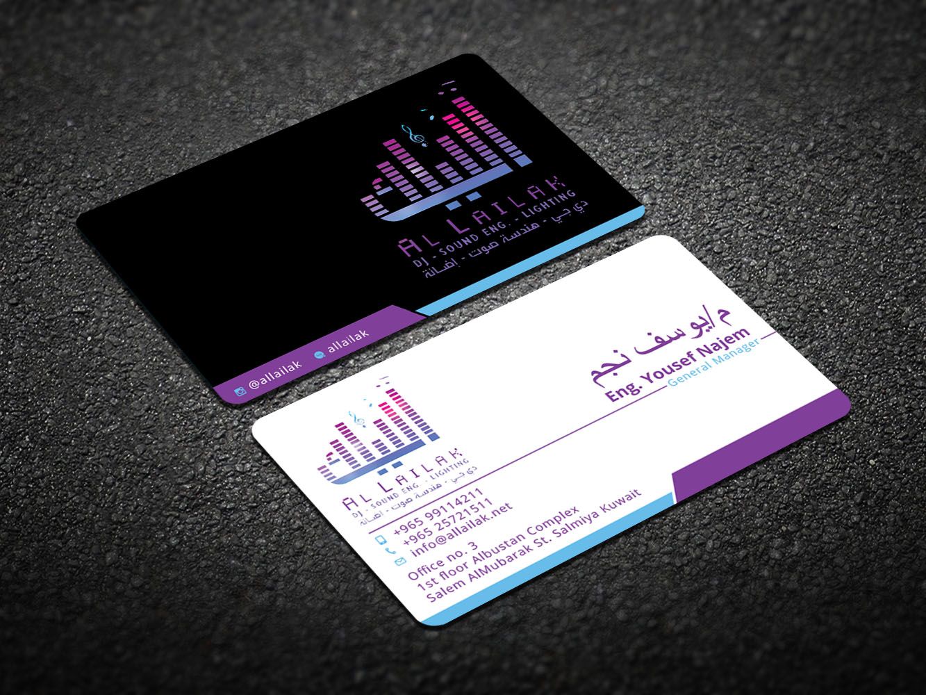business cards examples professional
