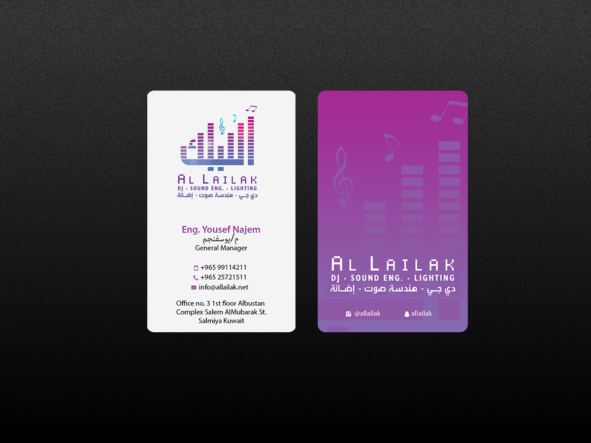 Modern professional media business card design for a company by business card design by creations box 2015 for this project design 10146986 reheart Images