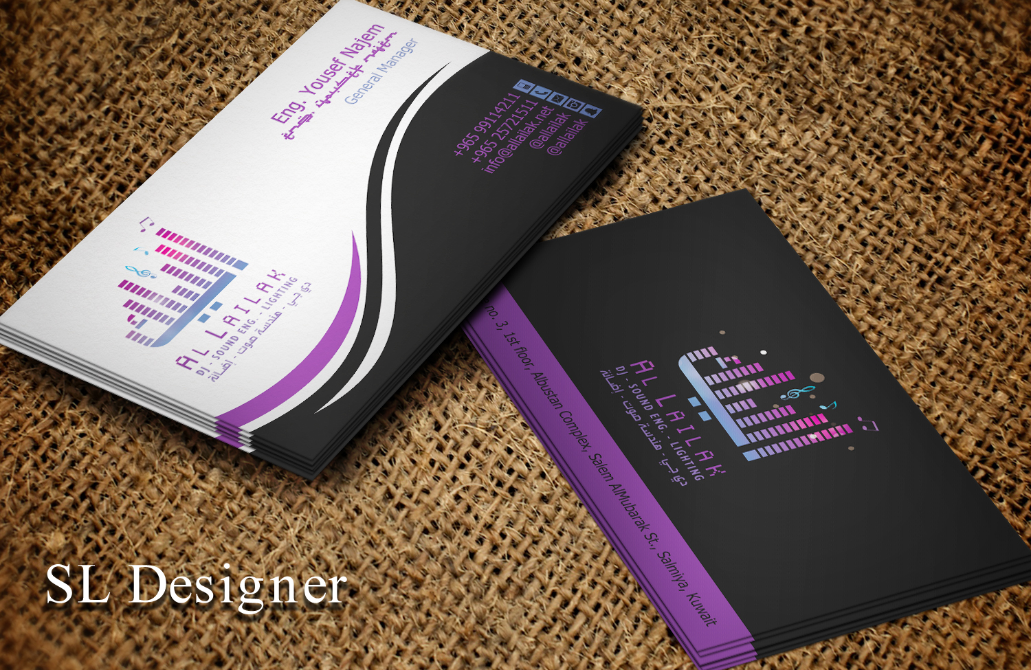 Modern, Professional, Media Business Card Design for a Company by SL ...