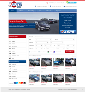 Web Design by pb - Japanese Car Exporter Needs a Web Design