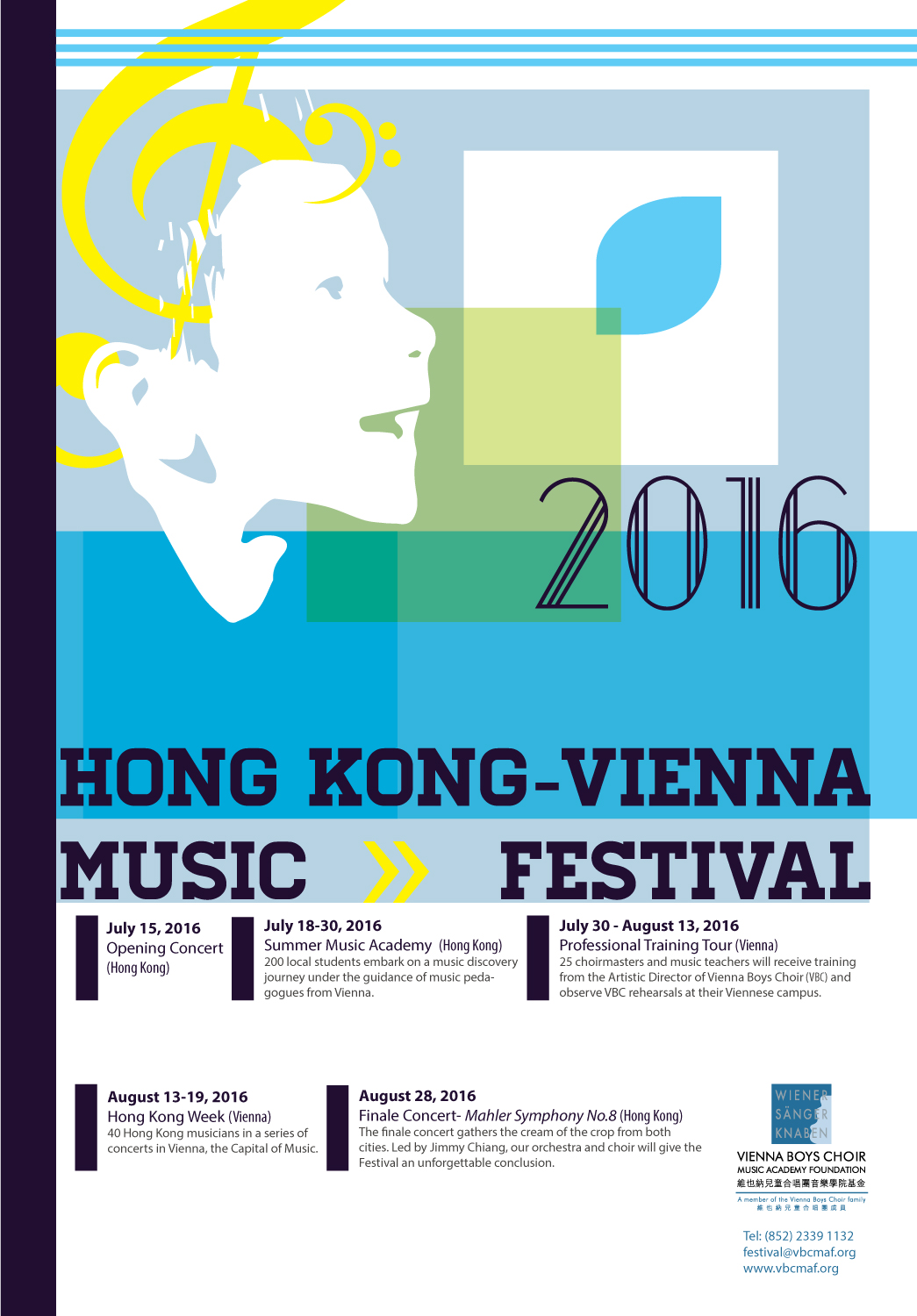 modern professional festival poster design for a company by idea