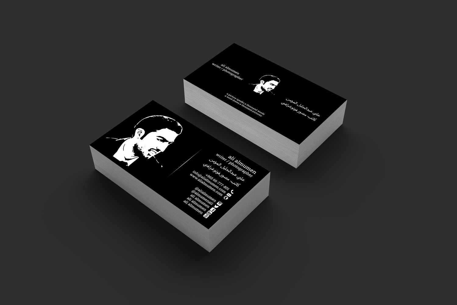 Elegant Playful Business Business Card Design For A Company By Hd