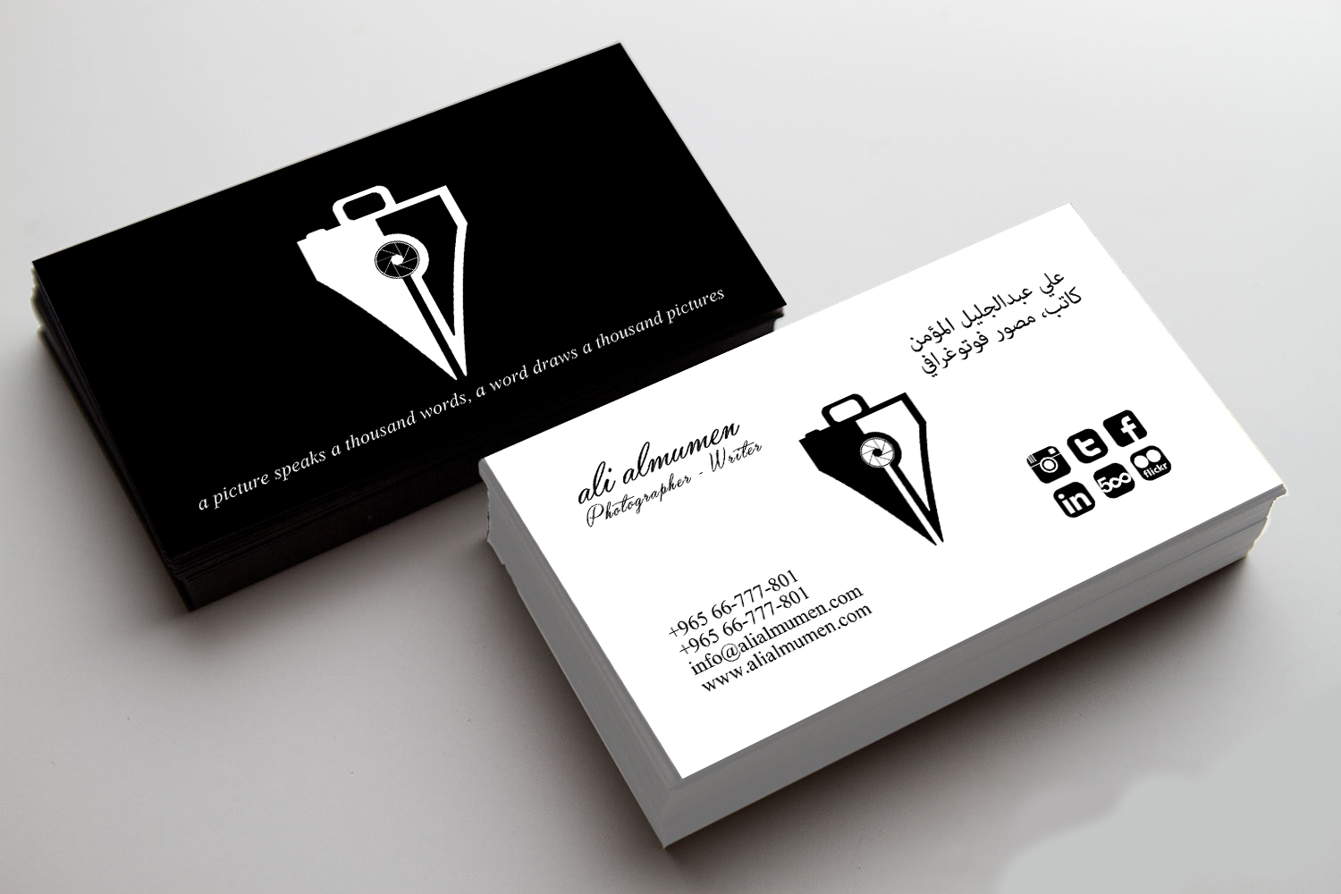 Print business cards kuwait gallery card design and card template business cards printing kuwait choice image card design and card elegant playful business business card design reheart Image collections