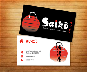 Japanese Restaurant Business Cards