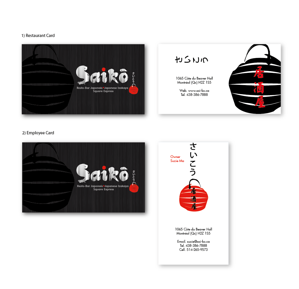 Business card express ma images card design and card template vistaprint checks newcalendar business card express ma images card design and card reheart images reheart Choice Image