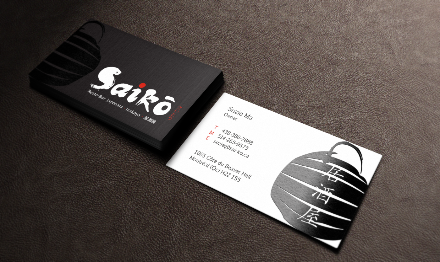 Professional, Conservative Business Card Design for Suzie Ma by ...