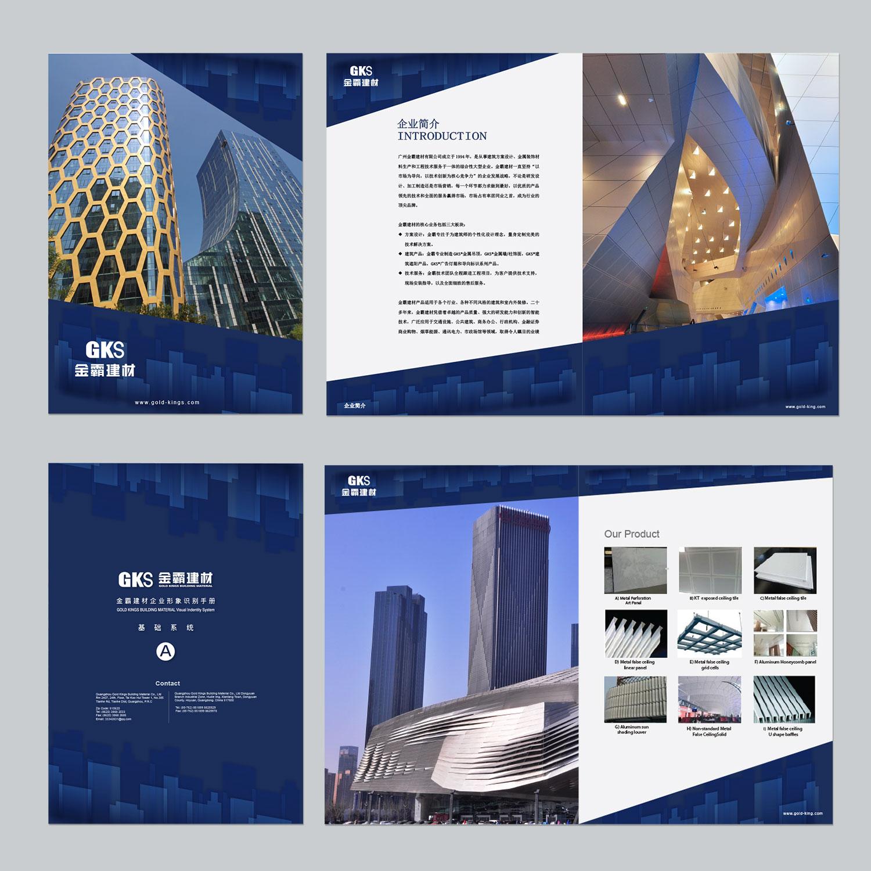 Swanson Building Materials