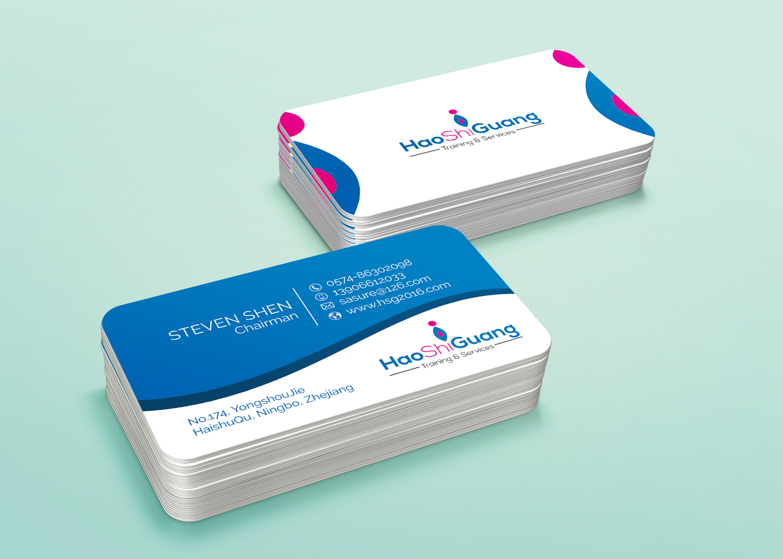 Modern, Feminine, Business Business Card Design for Ningbo Good Time ...