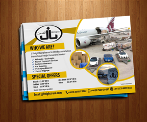 Flyer Design by Anythingoes