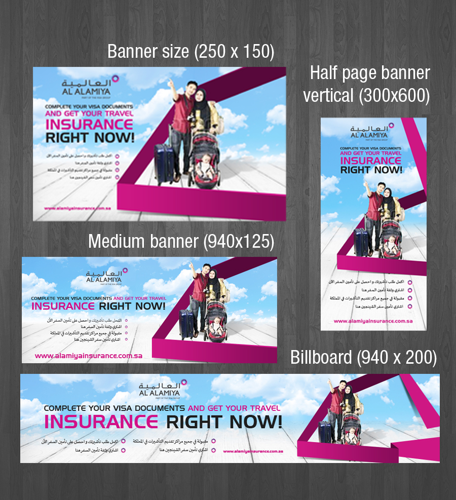 Banner Ad Design By Hih7 For This Project