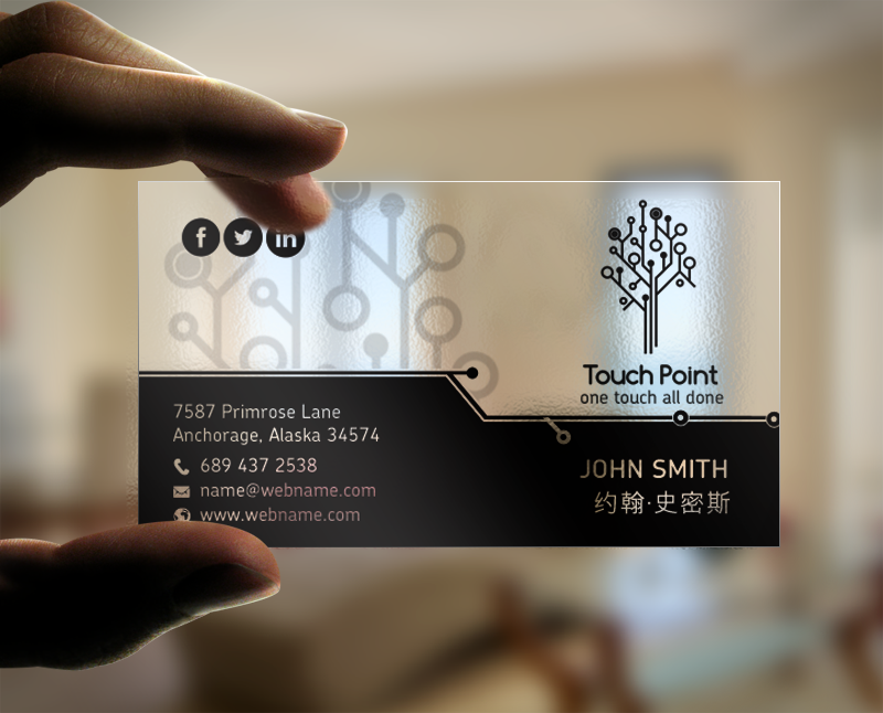 Modern, Bold, Marketing Business Card Design for Touch Point by ...