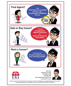 Flyer Design by  Aderline Ling - Singapore Property Agent wants to stand out fro...