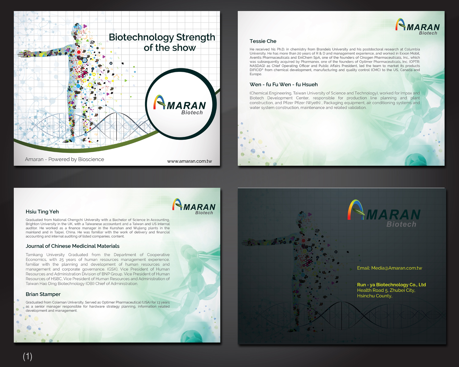 Professional, Serious, Biotechnology PowerPoint Design for a