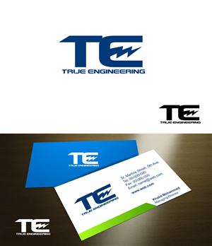 te logo design