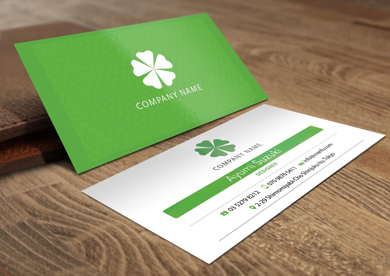 Elegant playful printing business card design for vanfu inc by business card design by riz for vanfu inc design 13886876 reheart Gallery