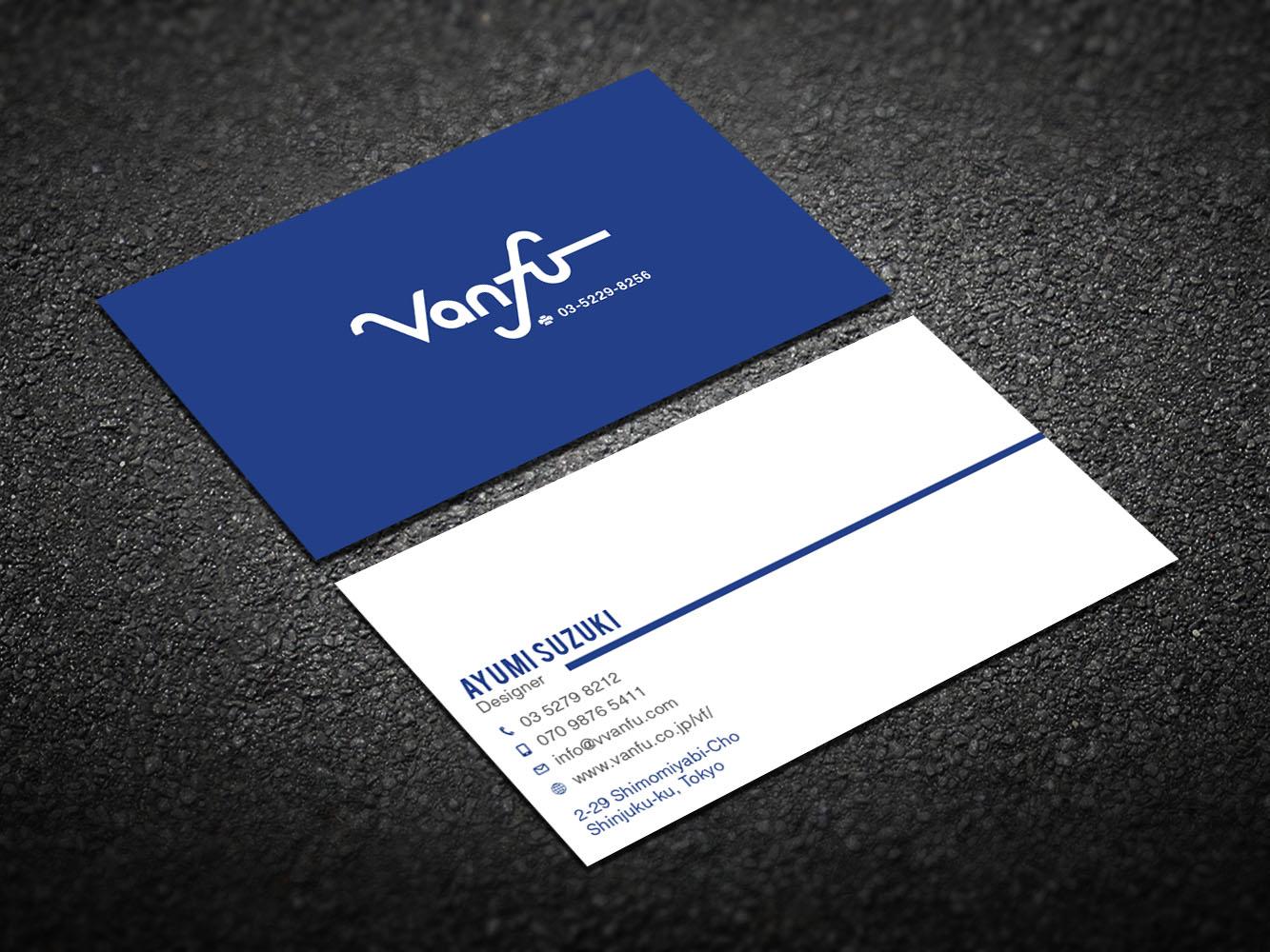 Elegant playful printing business card design for vanfu inc by business card design by design xeneration for vanfu inc design 13944574 reheart Image collections
