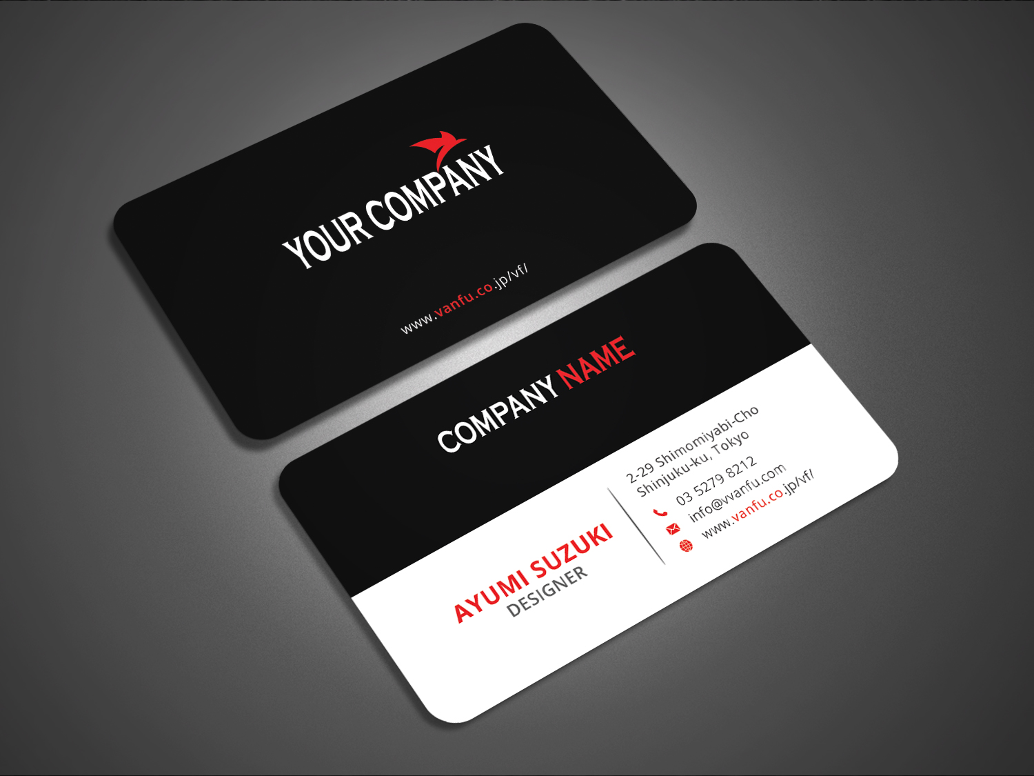 Elegant playful printing business card design for vanfu inc by business card design by graphic flame for vanfu inc design 13876556 reheart Image collections
