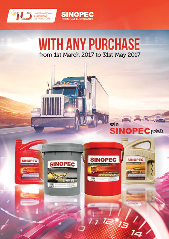 upmarket bold promotional flyer design for ild sinopec by