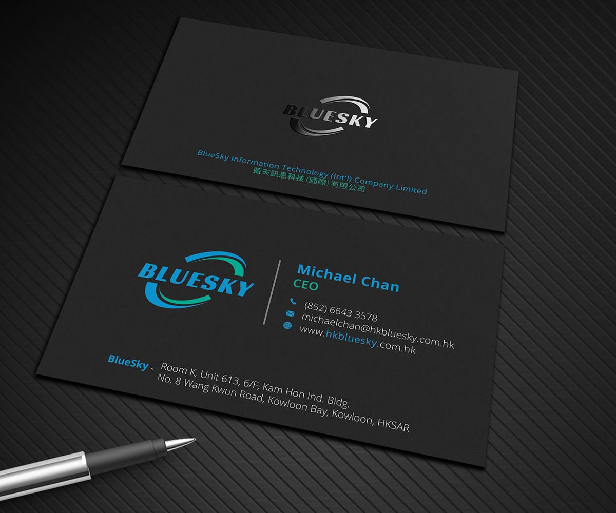serious modern business card design for bernard lee co by